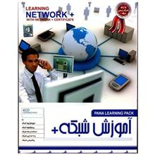 Learning Network Plus