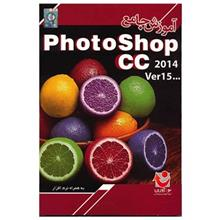 Comprehensive Tutorial Of Photoshap CC 2014