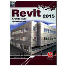 Comprehensive Tutorial Of Revit 2015