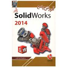 Comprehensive Tutorial Of Solid Works 2014