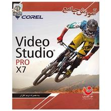 Comprehensive Tutorial Of Video Studio Pro X7