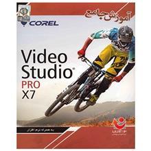 Comprehensive Tutorial Of Video Studio Pro X7