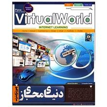 Virtual World Internet Learning