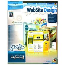 Website Design and Implementation