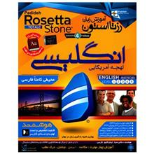 Rosetta Stone English Version 4 - American