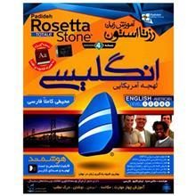 Rosetta Stone English Version 4 - American