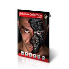 Gerdoo 3ds Max Collection + V-Ray - 32/64 bit Software