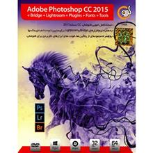 Gerdoo Adobe Photoshop CC 2015 Software