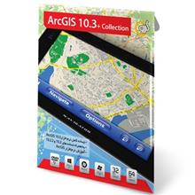 Gerdoo Arc GIS 10.3 + Collection 32/64 bit Software