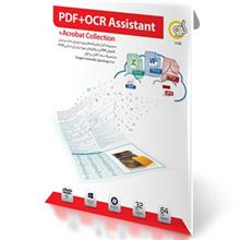 Gerdoo PDF + OCR Assistant 32/64 bit Software
