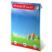 Gerdoo Windows XP with SP2 32 bit Software