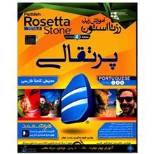 Rosetta Stone Portuguese Version 4