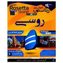 Rosetta Stone Russian Version 4