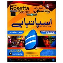 Rosetta Stone Spanish Version 4 - Latin America