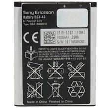Sony BST-43 Battery