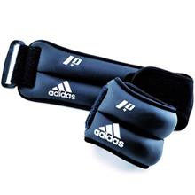 Adidas Ankle/Wrist Weights 1kg ADWT-12228