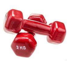 2kg Coated Aerobics Double Dumbbell