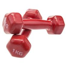 1kg Coated Aerobics Double Dumbbell