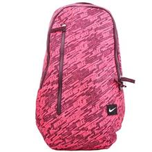 Nike ATH DPT Backpack