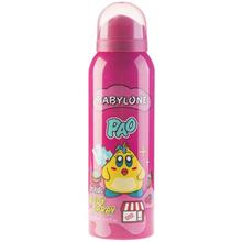 Babylone Pao For Children 130ml Spray