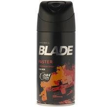 Blade Faster For Men 150ml Spray