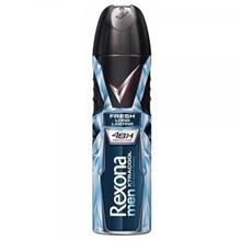 Rexona Xtra Cool Spray 150ml For Men