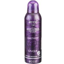 Ecco Lalique Amethyst For Women 200ml