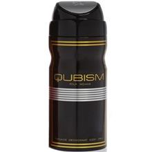 Emper Qubism Spray For Men 200ml