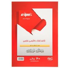 Clips 80 gr A4 Paper - Pack of 20