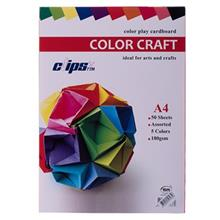Clips A4 5 Colors 180 gr Color Play Cardboard - Pack of 50 Sheets