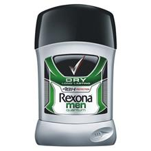 Rexona Quantum Stick Deodorant For Men 50ml