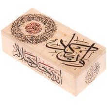 جعبه سنگ مرمر اثر بابايي طرح خوشنويسي و ان يکاد سايز 18 × 9 سانتي متر