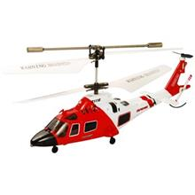 Syma S111G Radio Control Helicopters
