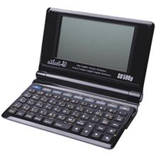 Atlas Electronic Pocket Translator SD590P Plus