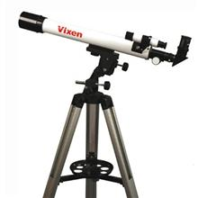 Vixen Space Eye 50mm Telescope