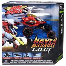 Air Hogs Hover Assault Eject Helikopter