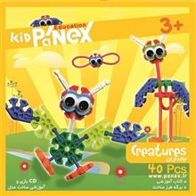 Panex Creatures Toys Building
