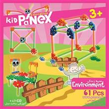 Panex Environment Toys Building