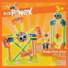 مجموعه آموزشي و حرکتي Panex مدل حرکتي 77 تکه