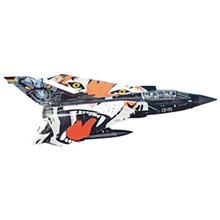 Revell Tornado Black Panther 64660 Toys Building