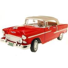 Motormax Chevy Bel Air 1955 Toys Car