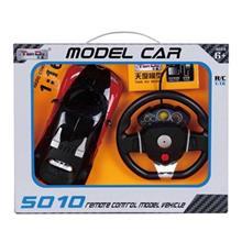 Tian Du Bugatti Veyron Radio Control Toys Car 1:16