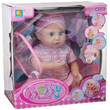 Baby Lovely Sneezing Doll XMY8033 Doll House