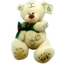 Me To You Bear Flower In Hand Size 3 Toys Doll
