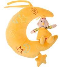 عروسک ماه آويز رانيک طرح 2 کد 301128 سايز 3