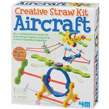 4M Aircraft Educational Game