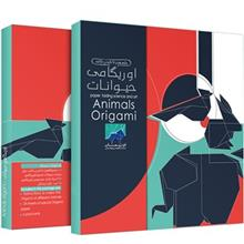 Oriman Animals Origami Set