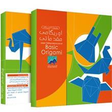 مجموعه آموزشي و ساخت اوريگامي اوريمان مدل مقدماتي