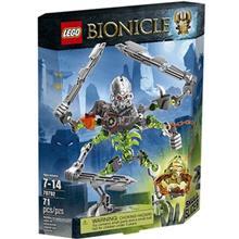 Lego Bionicle Skull Slicer Toys