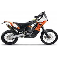 Maisto 450 Rally Toys Motorcycle